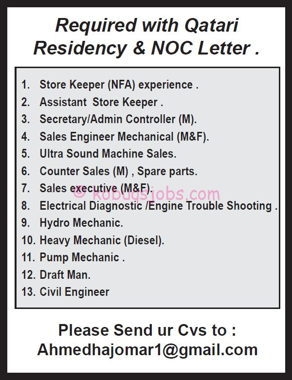 Best Noc Letter For Job Photos - Best Resume Examples for Your Job ...