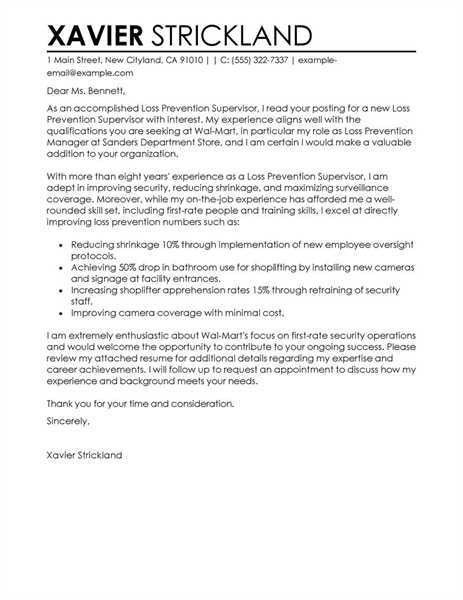 Cover letter for maintenance supervisor