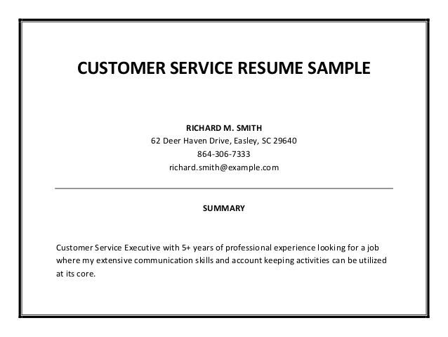 resume summary examples for customer service unforgettable