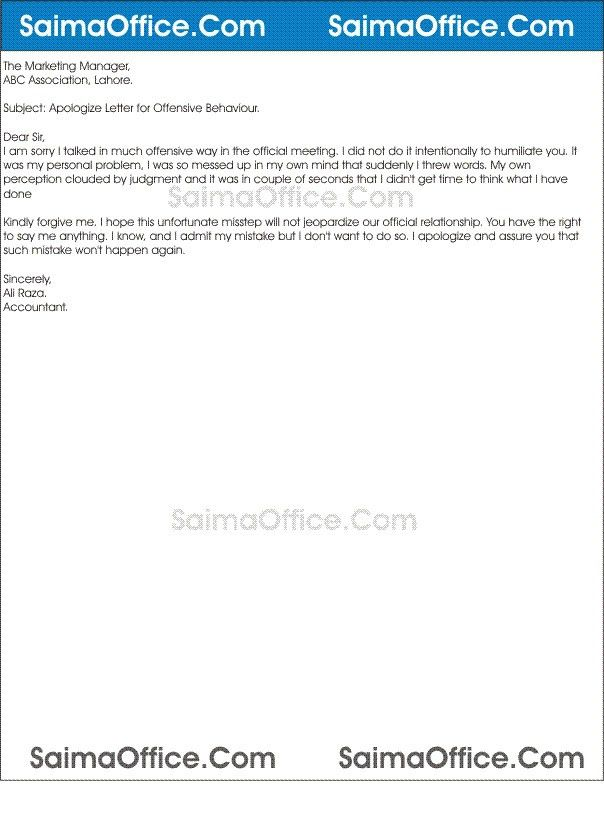 Apology Letter To Employer For Misconduct | The Letter Sample