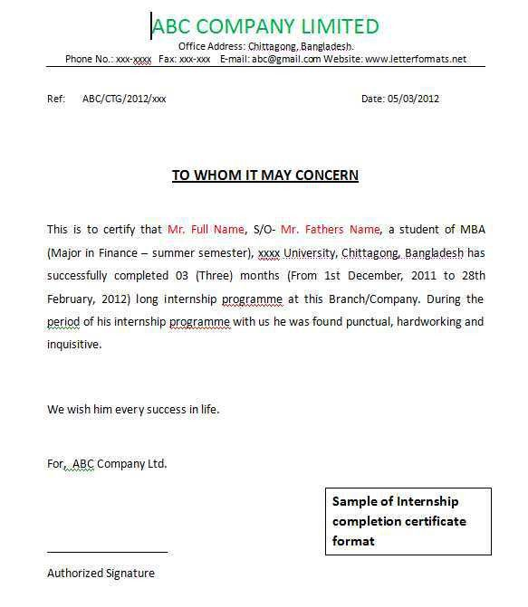 MBA SIP Certificate Format - 2017-2018 StudyChaCha