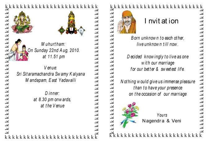 My Wedding Invitation Message | PaperInvite
