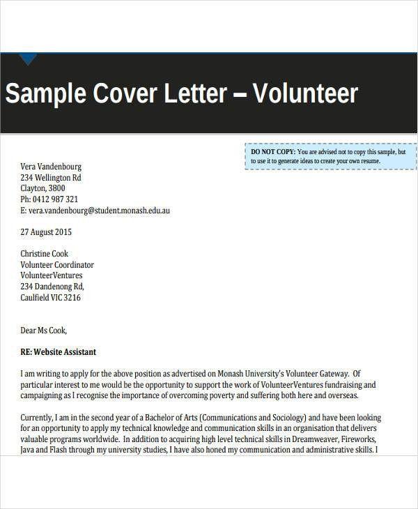 sample cover letter for volunteer