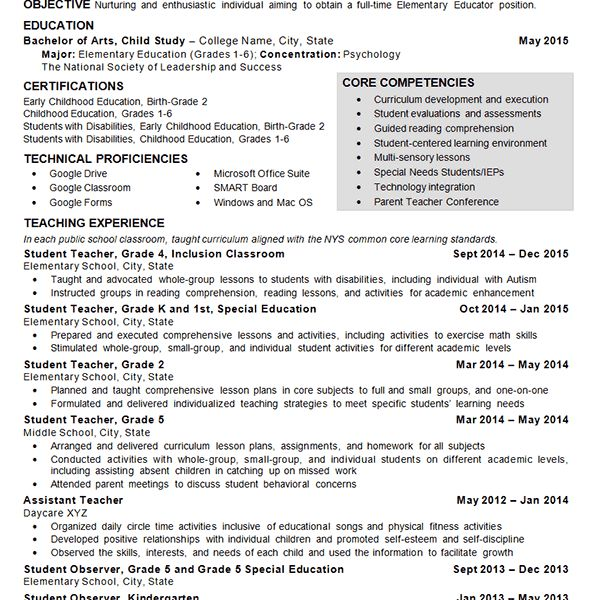 Download Daycare Resume | haadyaooverbayresort.com