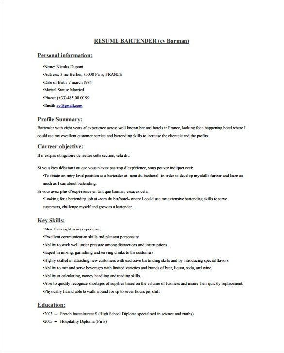 Sample Bartender Resume Template - 8+ Download Free Documents in ...