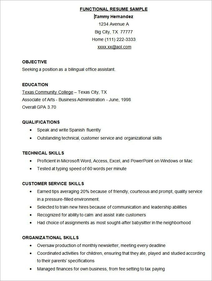 Resume Templates To Download. 51 teacher resume templates free ...