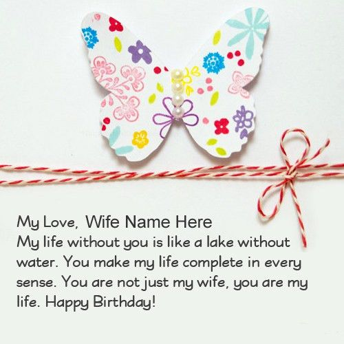 Wife Name Butterfly Birthday Wishes Best Greeting Card Pictures