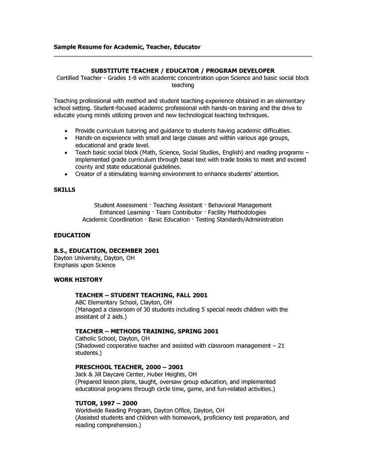 Sample Substitute Teacher Resume | Free Resumes Tips