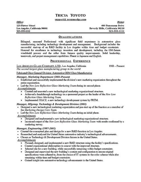 bartending resume 16 bartender resume skills best business ...