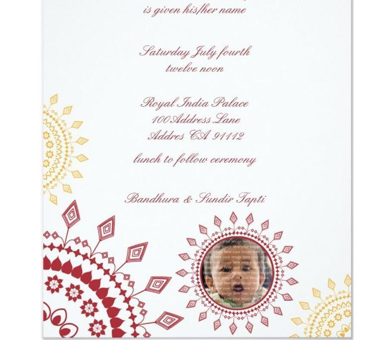 17 best 15+ Print Ready Naming Ceremony Invitation Template – PSD ...
