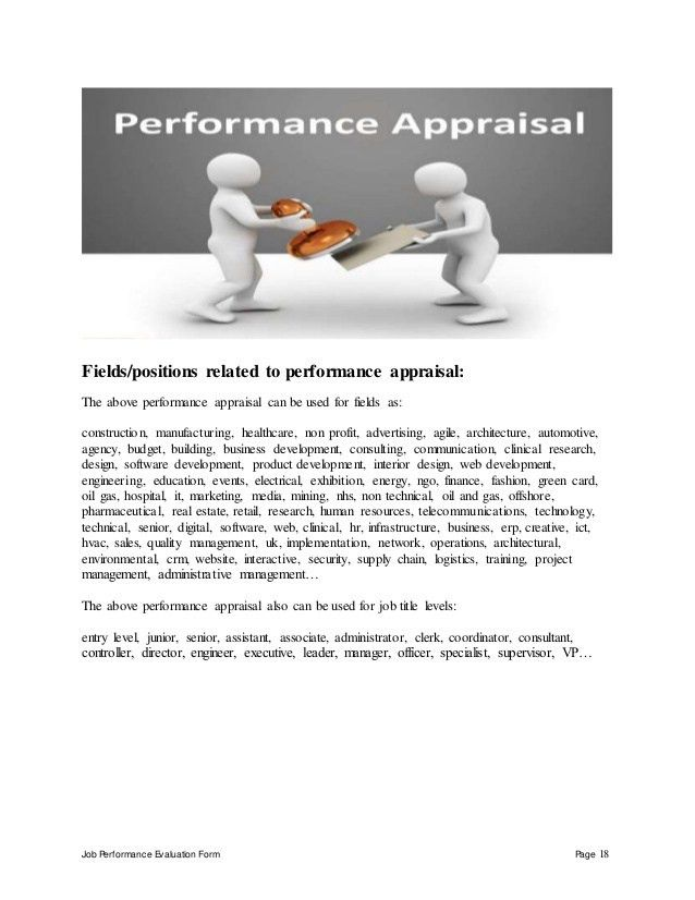 It infrastructure manager performance appraisal