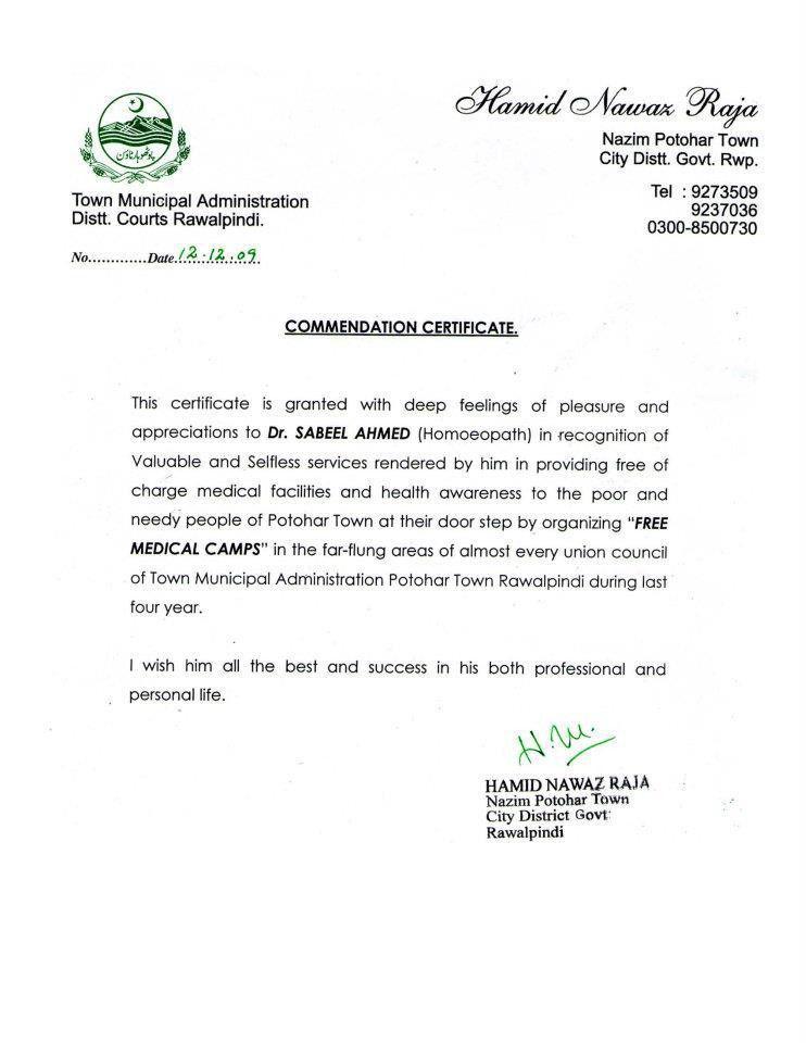 Commendation Certificate From Hamid Nawaz Raja Nazim Potohar Town