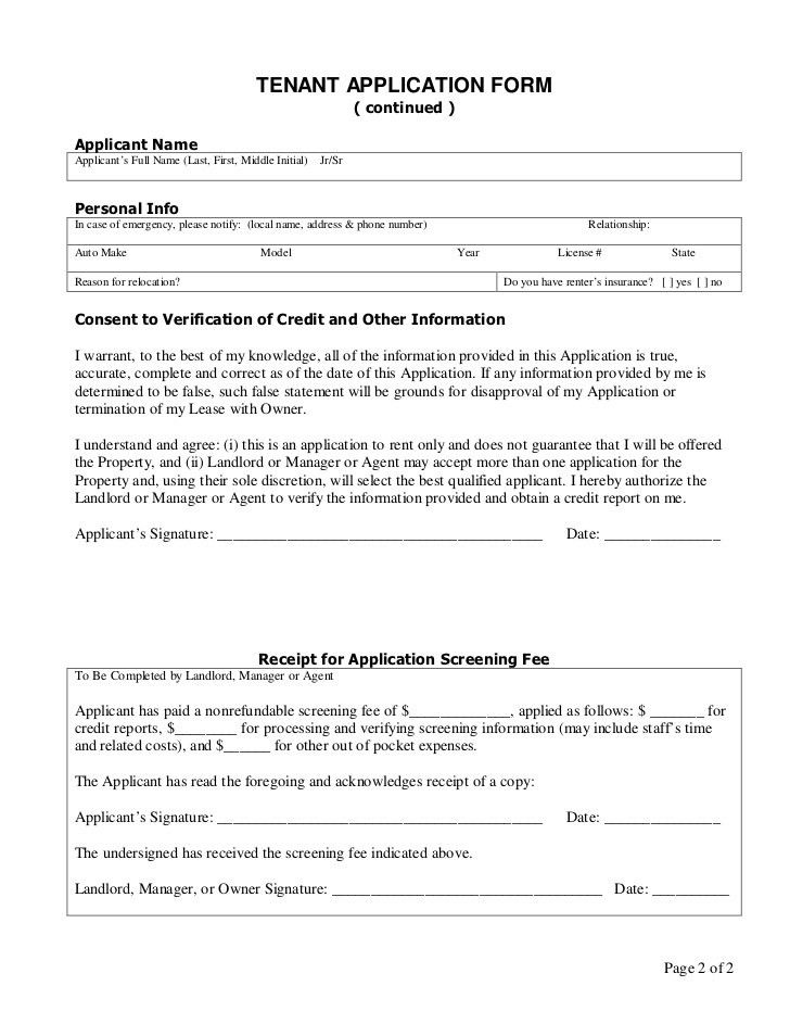 Apartment Application Sample. Extension Of Lease Landlord Forms ...