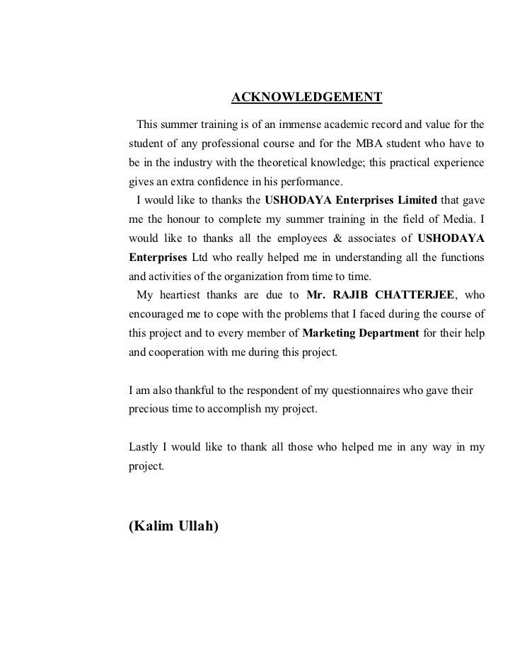 Acknowledgements For Phd Thesis Acknowledgement Sample For ...