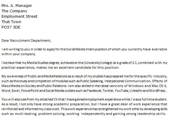 public relations internship cover letter