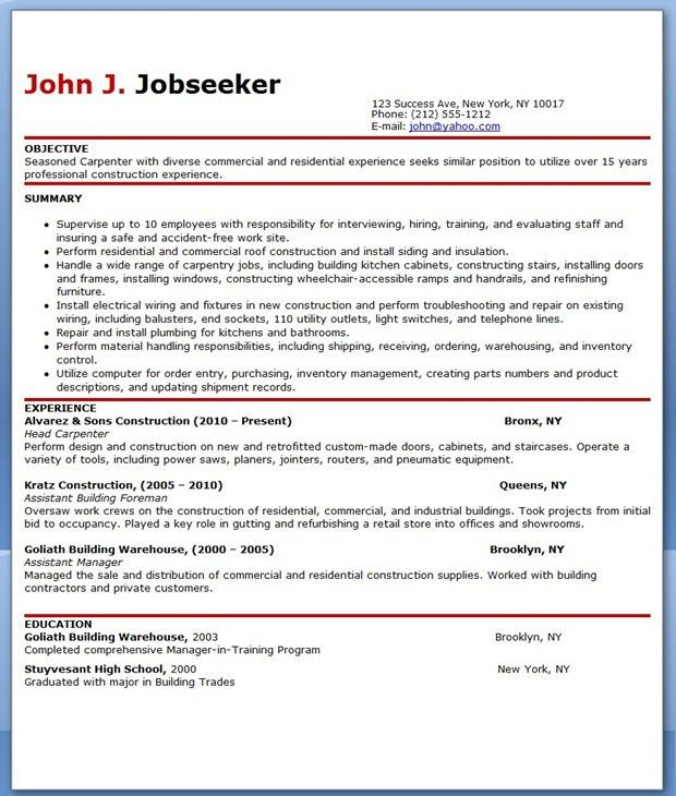 finish carpenter cover letter associate analyst cover letter ...