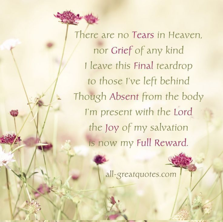 Best 25+ Memorial poems ideas only on Pinterest   Memorial quotes ...