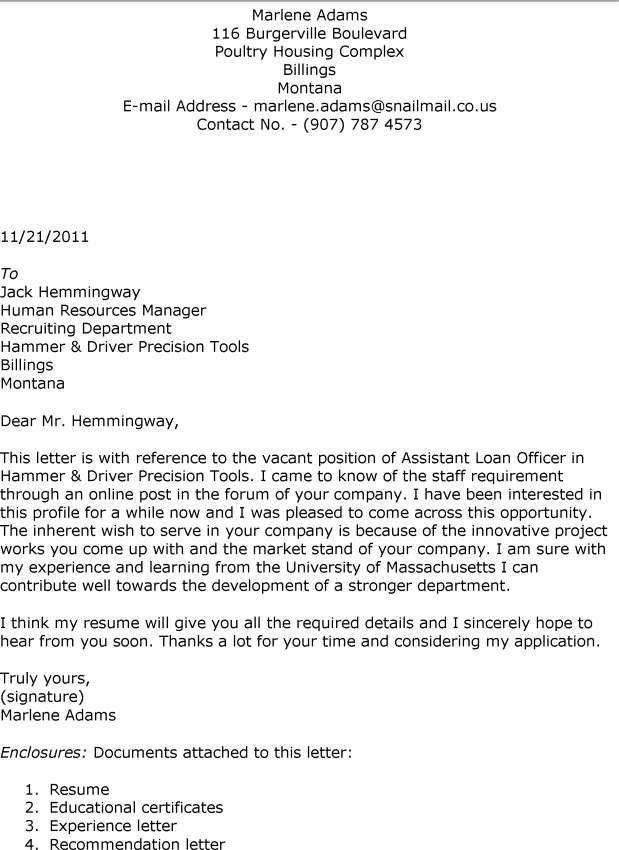 Stockbroker Trainee Cover Letter