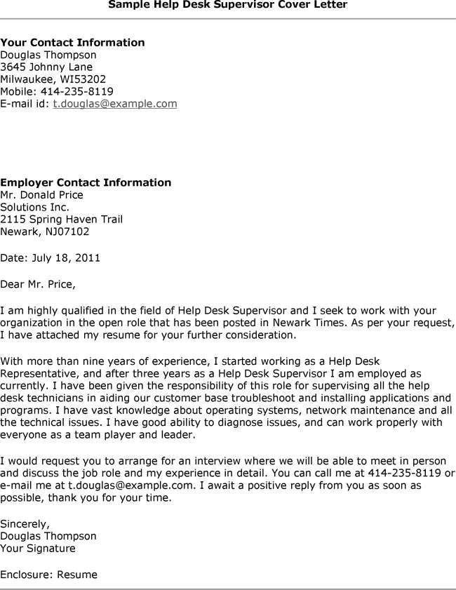 Technical Support / Help Desk Cover Letter Example