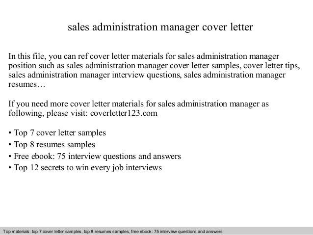 sample cover letter office manager