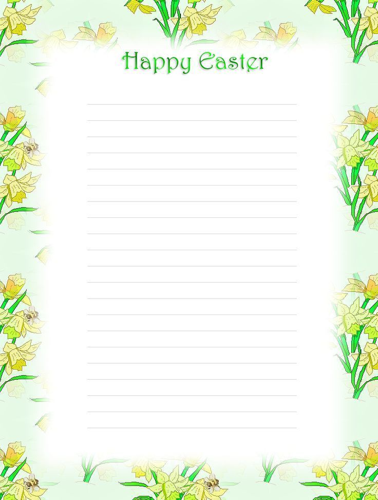100+ Holiday Stationery Templates Free | Free Downloadable ...