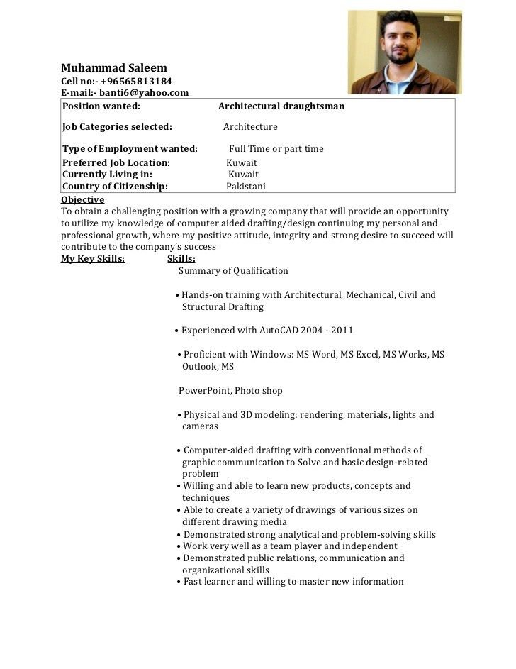 drafting resume examples resume cad drafting resume sample ...