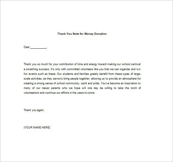 Thank You Note For Money – 8+ Free Word, Excel, PDF Format ...