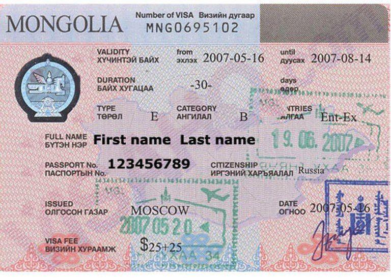 Visa Invitation Letter Template | Invitation Sample | Pinterest ...