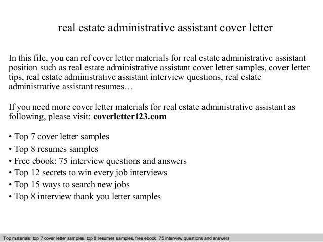 commercial broker cover letter general cover letter samples with ...