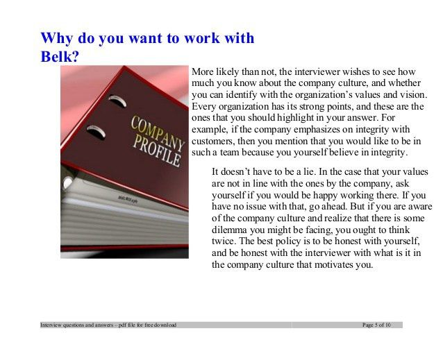 Belk interview questions and answers