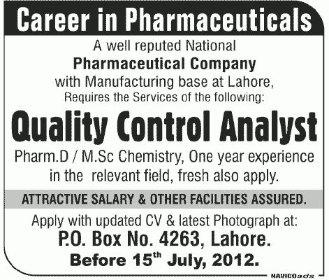 Quality Control Analyst Job at a Pharmaceutical Company in Lahore ...