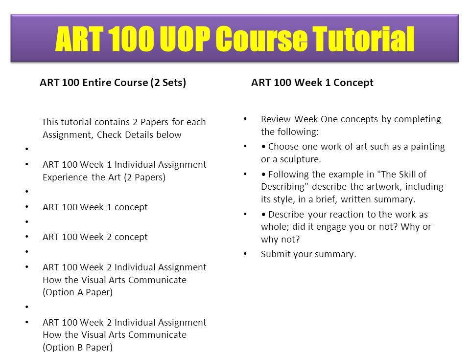 ART 100 UOP Course Tutorial For more course tutorials visit - ppt ...