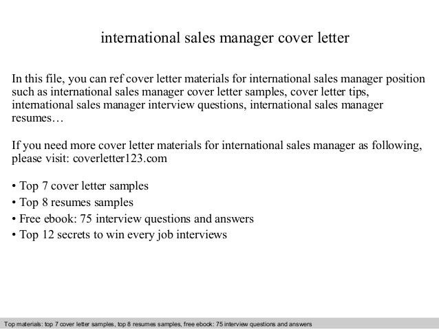 cover letter for content associate retail sales associate cover ...