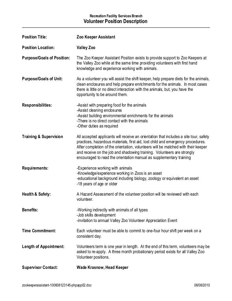 Zoo keeper assistant