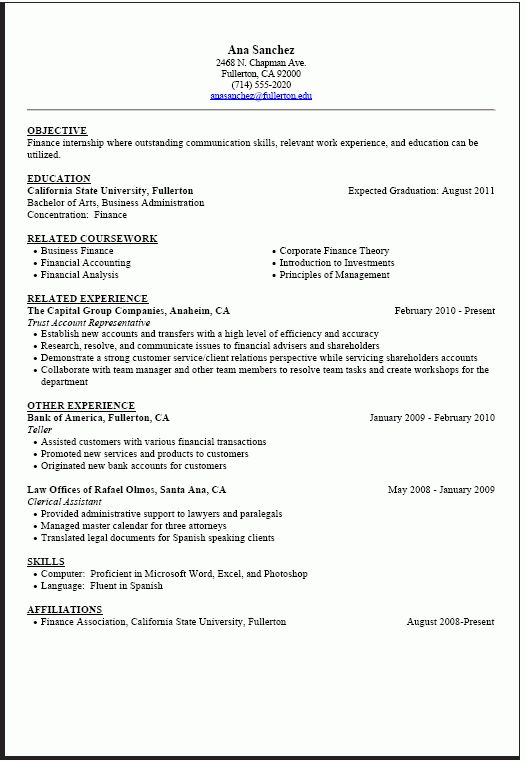 Career Center - Internship Resume Sample