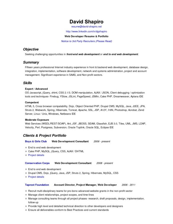 Resume Objective and Skills Examples In Healthcare for Job ...