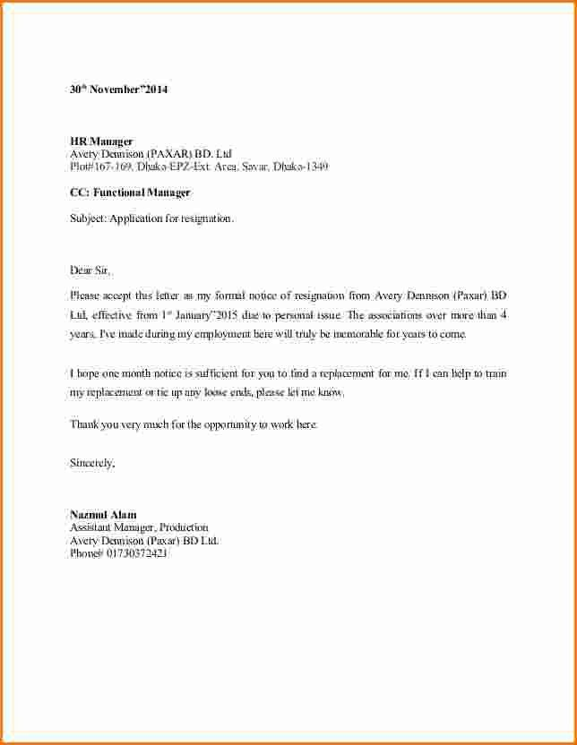 Resignation Letter : Simple Resignation Letter 1 Month Notice As ...