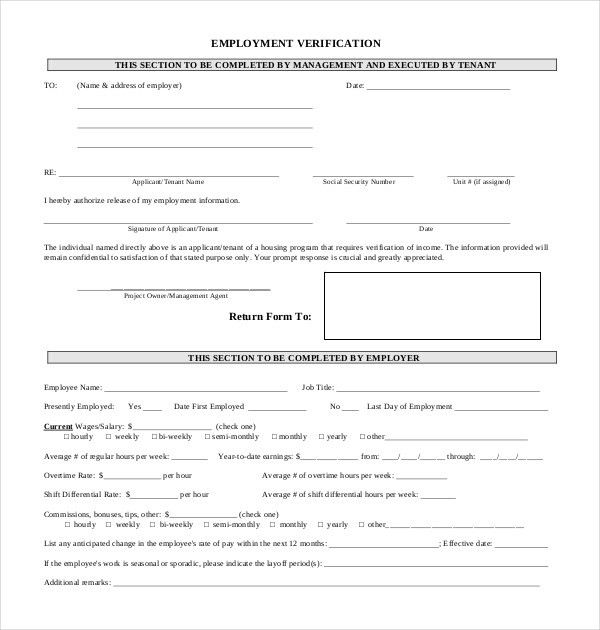 11+ Sample Employment Verification Forms | Sample Forms