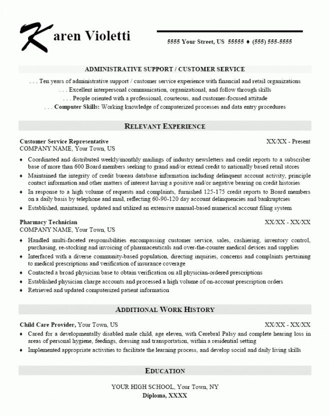 8 Sample Resume For Administrative Assistant Skills Resume skills ...