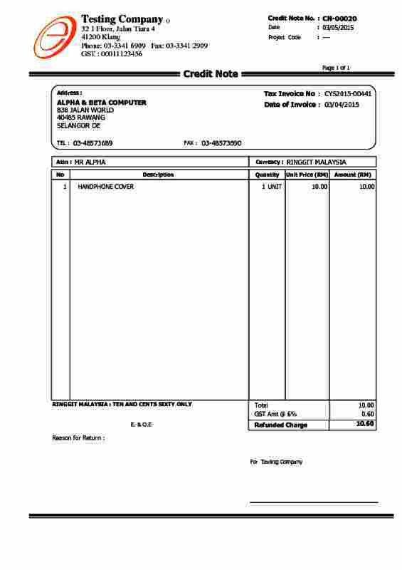 Alpine Tech :: Sales Credit Note
