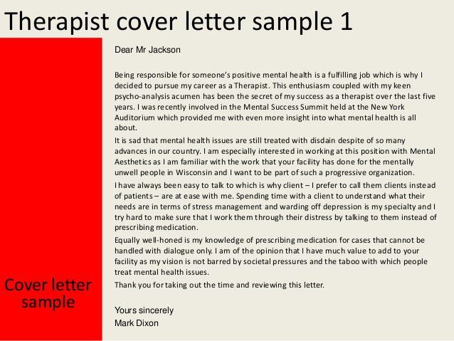 Therapist cover letter