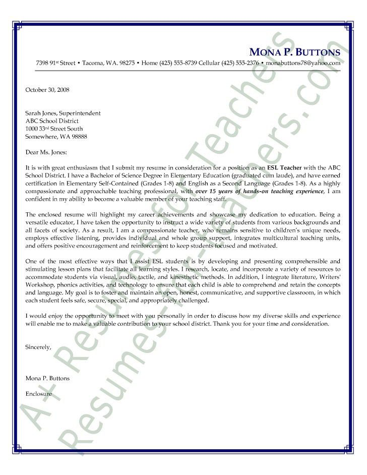 First Time Math Teacher Cover Letter - Huanyii.com