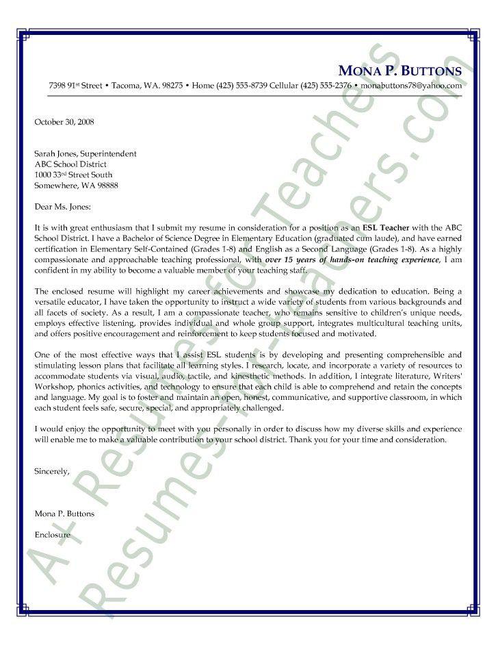 math teacher cover letter