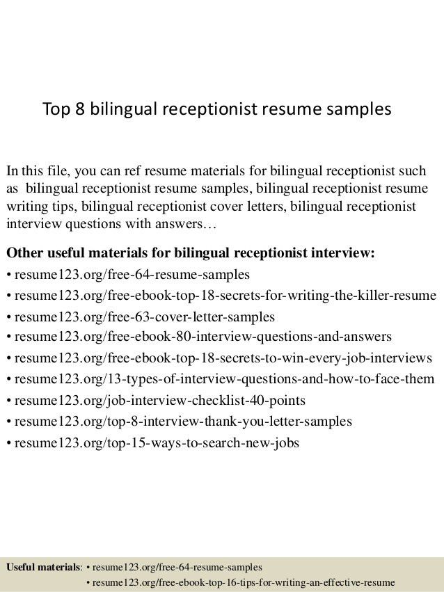 bilingual on resume resume ideas