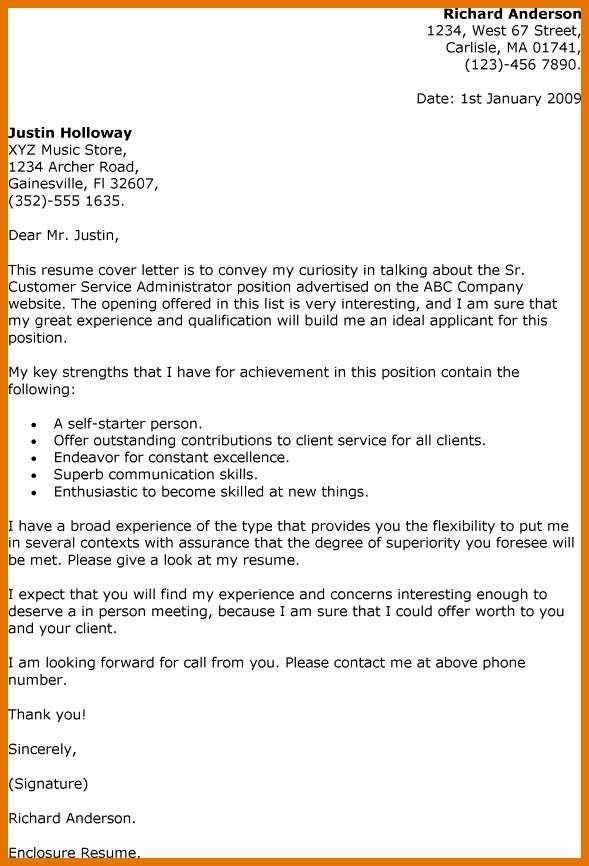 cover letter sample career change   resume name