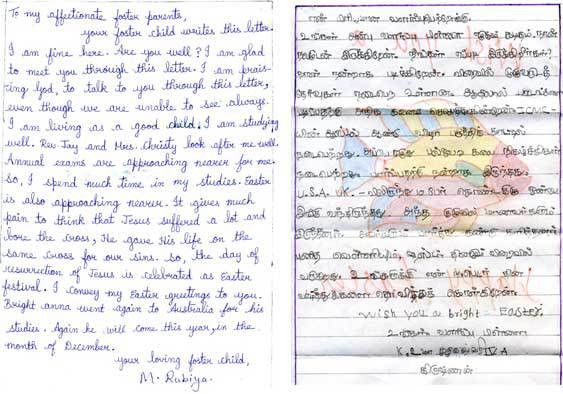 18+ [ Typical Cover Letter ] | Indian Christian Mission Center ...