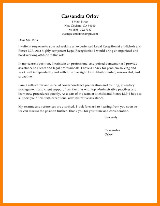 resume cover letter receptionist
