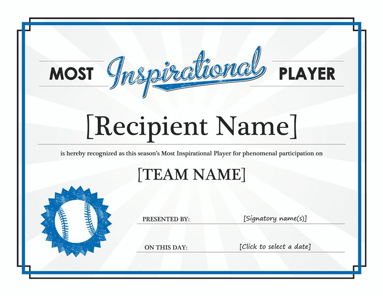 Most Improved Player certificate (editable title) - Office Templates