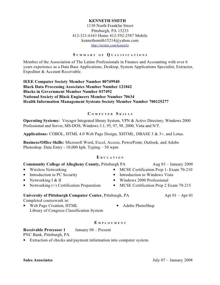 21 No Experience Resume Template 2018 Ieee Resume Format - Resume