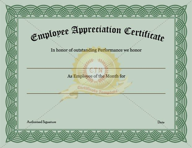 safety appreciation certificates templates